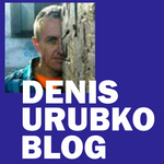Denis Urubko blog